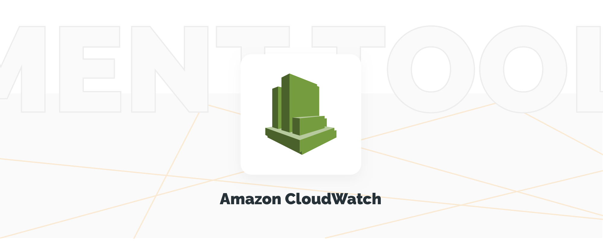 Amazon CloudWatch